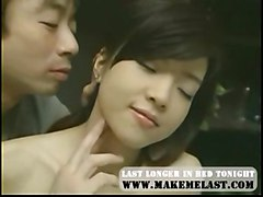 Sweet Little Asian
