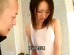 My Horny Asian Swimming Instructor